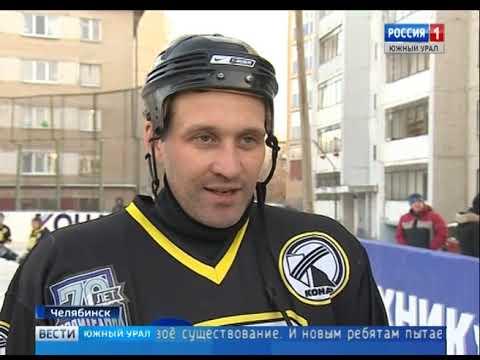 "Юбилей ХК ""Политехник"""