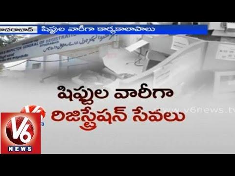 Registration Department Plans Slab System In Sub-registrar Offices - Hyderabad