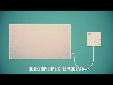 Подробная инструкция по установке и подключению обогревателя Теплэко, терморегулятора.