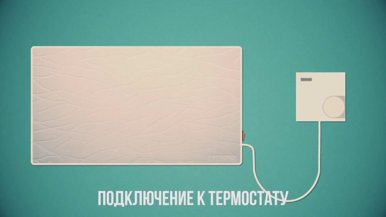 Инструкция электрообогревателя