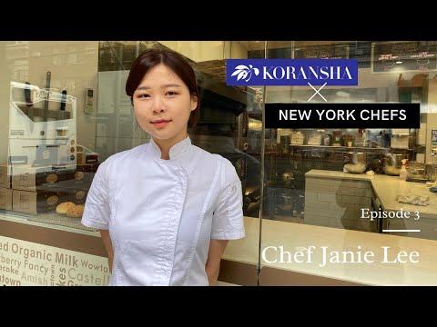 Episode 3 : KORANSHA x NY Chefs - Chef Janie Lee, Pastry Chef at Keki Modern Cakes