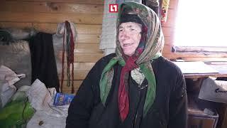 Агафья Лыкова бьёт тревогу