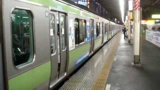 新橋駅 山手線外回り E231系500番台