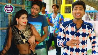 Amarnath Yadav Bhojpuri 2018 - Chal Ye Raja Dalani Me - Hit Song.mp3