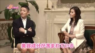 杉本彩さんがMCのTV番組「彩さぁ~ち」内で取り上げられ、高評価を...