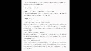 又吉直樹原作『火花』実写化キャストに林遣都、波岡一喜、門脇麦が決定 ...