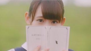 「世界には愛しかない」TypeB収録「小池美波」の個人PV予告編を公開! ...