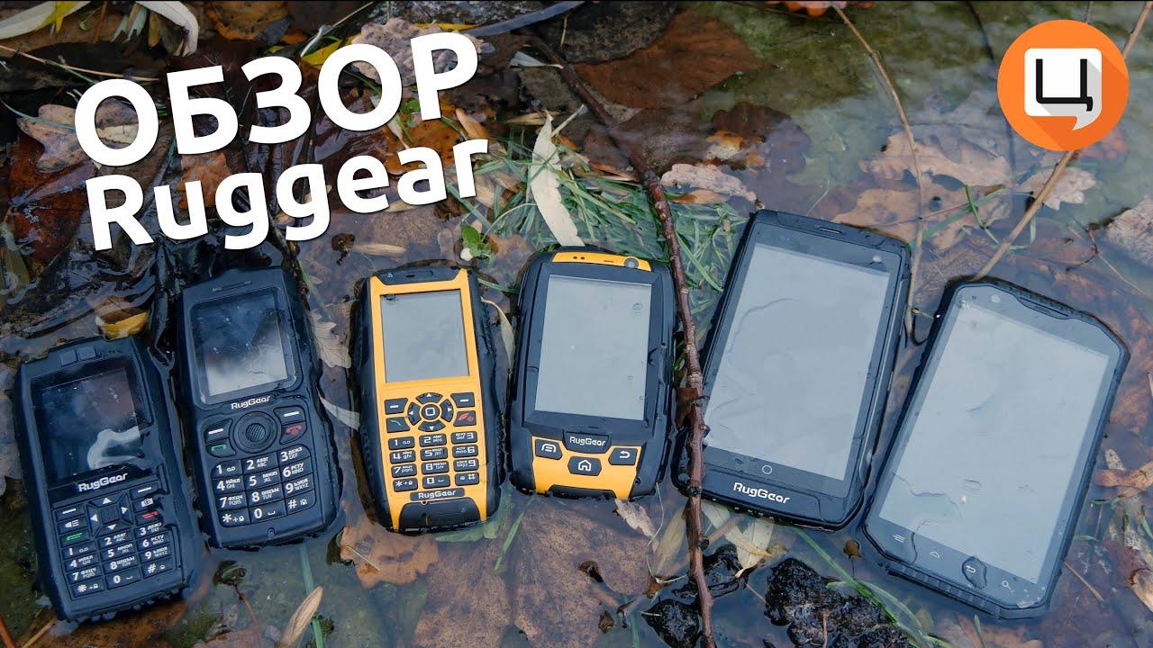 Система освещения и зарядное устройство biolite nanogrid orange. Bilitenogror. 2 745 грн | $105. Купить. Телефон-рация ruggear p860 explorer.