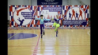 Акробатический рок-н-ролл I Чемпионат Татарстана 2018 ПОЛНАЯ ВЕРСИЯ