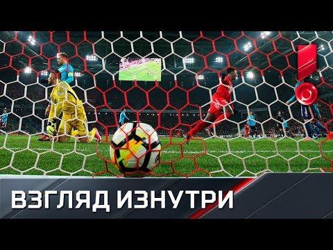 «Спартак» - «Зенит». Взгляд изнутри - видео онлайн