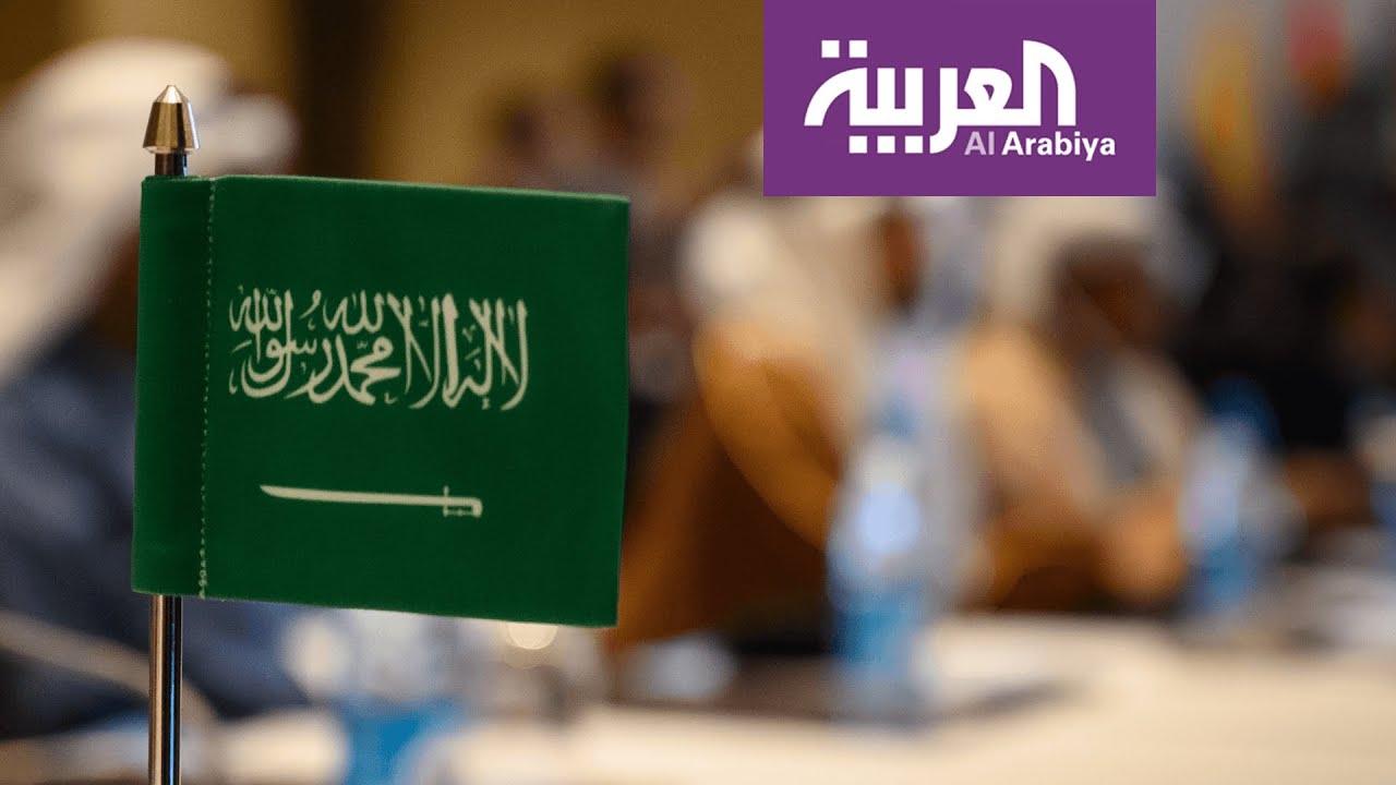 أهم ما يميز نظام الإقامة المميزة الجديد بالسعودية Youtube