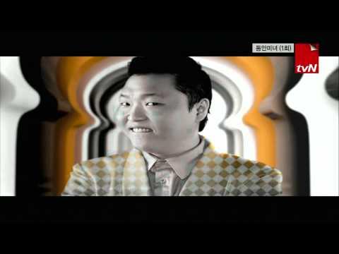 G-DRAGON - 「CJ Group」CM