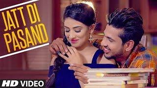 Jatt Di Pasand: Gavin Aujla (Full Song) | Ranjha Yaar | Latest Punjabi Songs 2017 | T Series