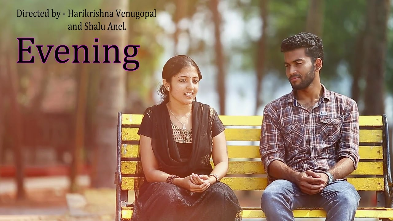 Evening Malayalam Emotional And Romantic Short Film Last Evening