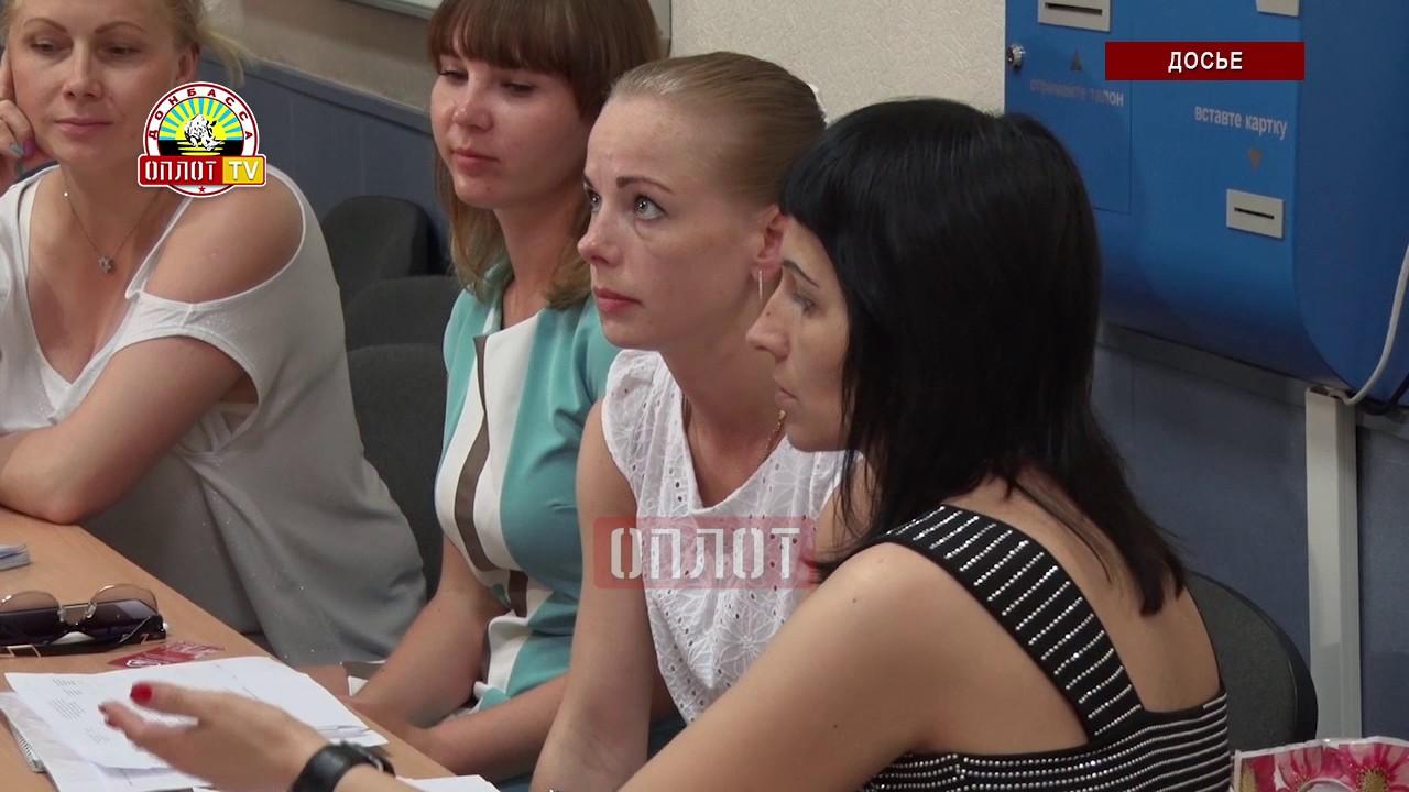 О ситуации на рынке труда ДНР