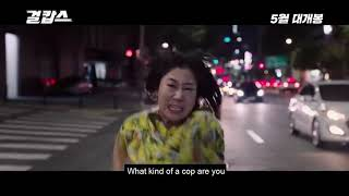 Miss and Mrs  Cops 2019 걸캅스 Movie Trailer   EONTALK PHI VỤ NỮ QUYỀN