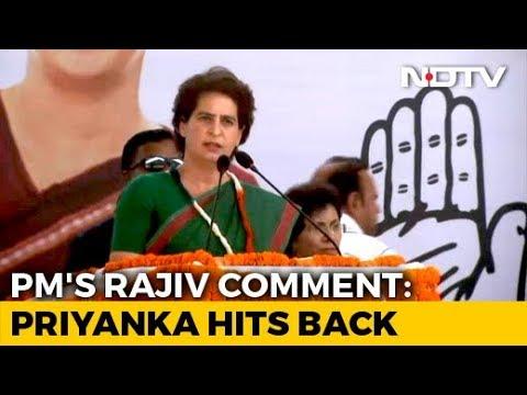 'Arrogance Was The End Of Duryodhana,' Priyanka Gandhi Warns PM Modi