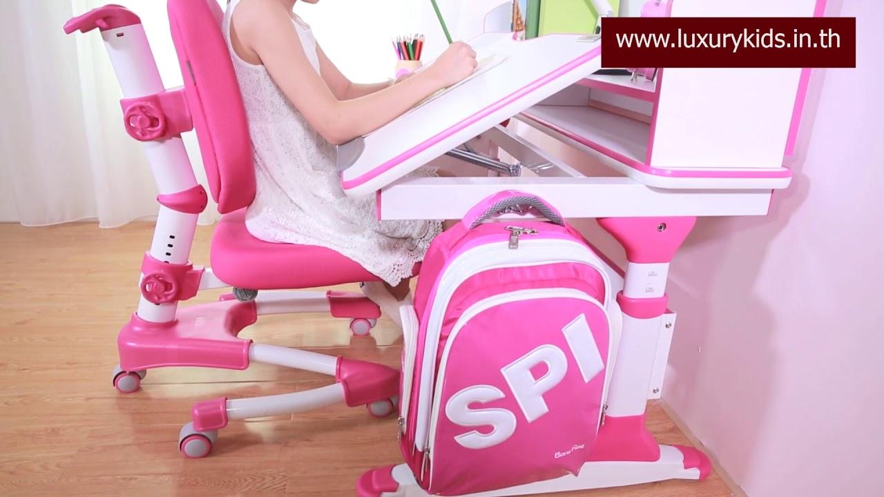 โต๊ะเขียนหนังสือเพื่อสุขภาพ รุ่น Special3 สีชมพู