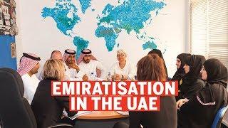Understanding UAE's Emiratisation policy