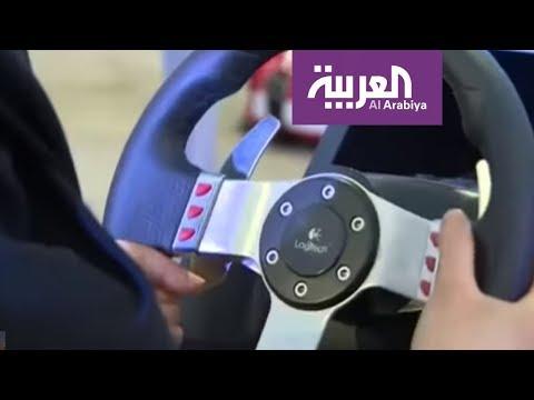 فعاليات توعوية في السعودية بالتزامن مع بدء تنفيذ قرار قيادة المرأة للسيارة  - نشر قبل 8 ساعة