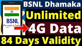 BSNL Unlimited 4G Data Plan 2021 | BSNL Free Calls Data For 84 Days Validity | BSNL No1 Plan 2021