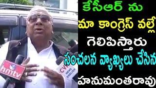 Hanumanth Rao Speaks to Media Over Rebel Candidates Issue in TCongress cinema politics 