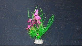 Искусственное растение в аквариум с АЛИЭКСПРЕСС - Как украсить аквариум