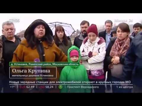 Дер. Аксеново ул. Рябиновая участки у Озера - YouTube
