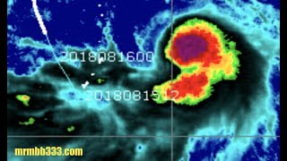 Download Video Hurricane Lane COULD make Hawaii Landfall - TALL Typhoon in West Pac! MP3 3GP MP4