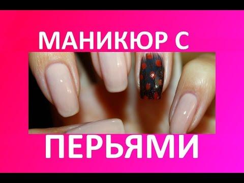 фото дизайн шеллак ногтей новинки осень