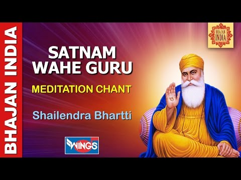 Satnam Wahe Guru |Meditation Chant | Guru Mantra | Very Relaxing Meditation Music Shailendra Bhartti