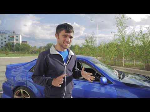 Toyota Altezza  SWAP 1JZ-GTE. Зверь из другого теста. Тест-Драйв DT#23