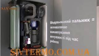Bosch Condens 2500 W - Конденсационный котел мощностью 24 кВт на отопление и 28 кВт на горячую воду.