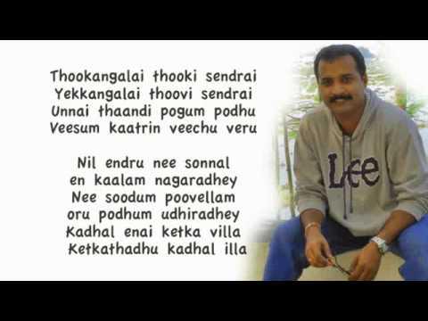 Nenjukkul Paeithidum - Tamil Karaoke by Adarsh Ranjith - Vaaranam Aayiram.flv