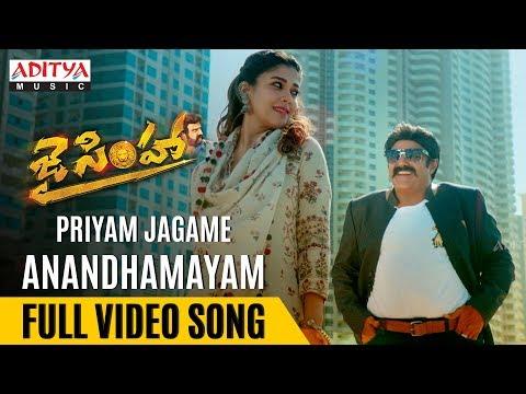 Priyam Jagame Anandhamayam Full Video Song |Jai Simha Video Songs|Balakrishna, Nayanthara