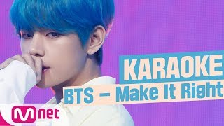 Cover images [MSG Karaoke] BTS - Make It Right