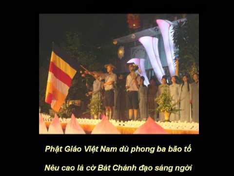 GĐPT - PHẬT GIÁO VIỆT NAM HÀNH KHÚC - Nhạc Võ Tá Hân - Thơ Tuệ Kiên