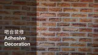 fancy-fix Self Adhesive Wallpaper Decoration Installation