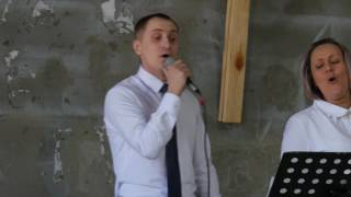 "песня пастору- ""Аллилуйя""- Семен и Настя"