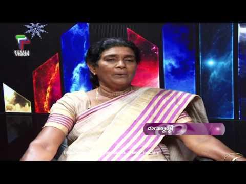 Vellinakshathrangal I Poly Chechi (Actress)| Episode 151 thumbnail