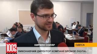 Партнерская бизнес-встреча в Одессе, в отельном комплексе Аркадия 12.03(, 2015-03-18T23:59:28.000Z)