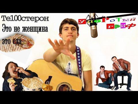 Константин Дерр - Бесплатные песни и минусовки.