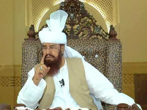 Hamara Kirdar Monthly Ijtima 10 sep.2017 ! By Maulana Ameer Muhammad Akram Awan