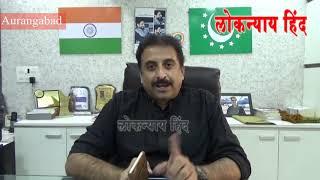 शिवसेना ने औरंगाबाद का नाम बदलने की मांग की तेज़, MIM विधायक ने दिया ऐसा जवाब - Aurangabad News