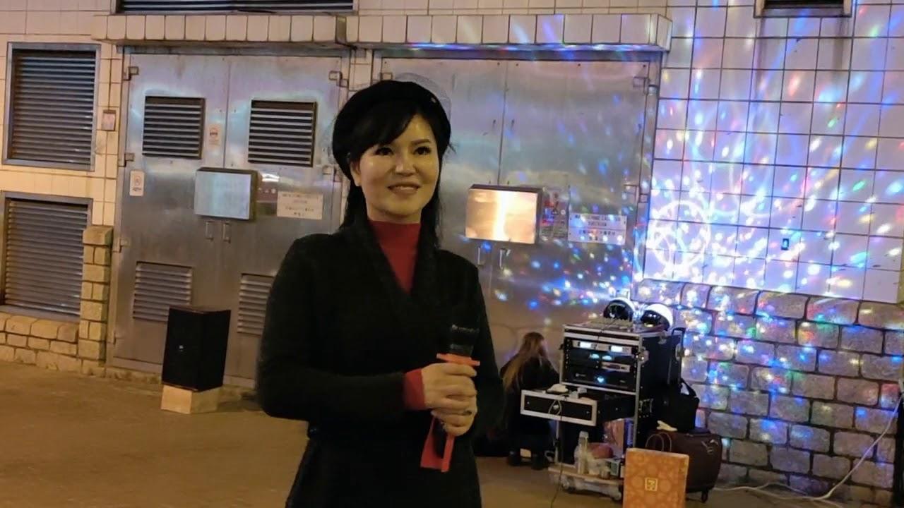 公子多情.小紅在中環碼頭來01-02-2020 - YouTube