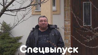 Анекдоты от А до Я СПЕЦВЫПУСК