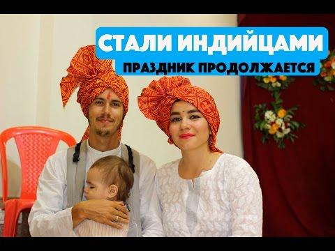 Женская доля смотреть онлайн индийский сериал на русском