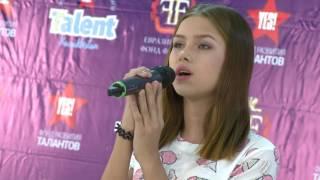 Ушакова Ирина 15 лет