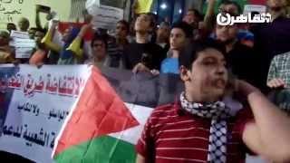وقفة تضامنية مع الفلسطينيين أمام «الصحفيين»: ندعم انتفاضة القدس قلباً وقالباً