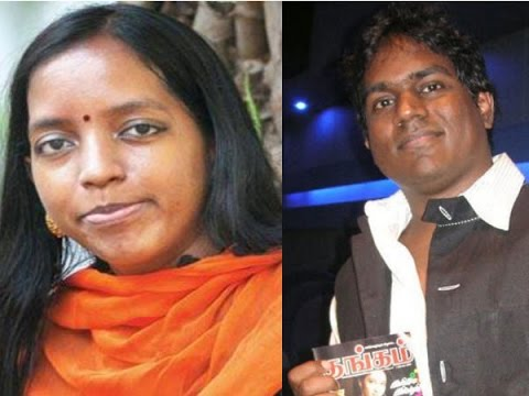 Yuvan gets a strong support from her sister Bhavatharini   Third marriage   Hot Cinema News